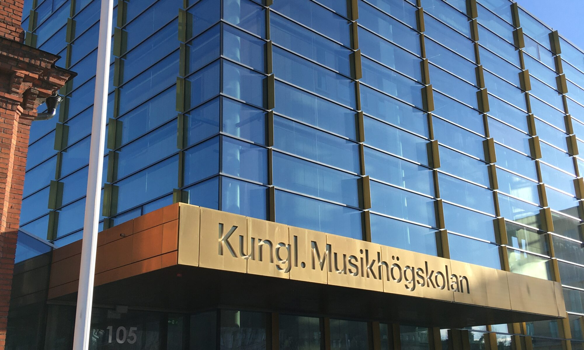Entrance to the Royal College of Music in Stockholm, Sweden
